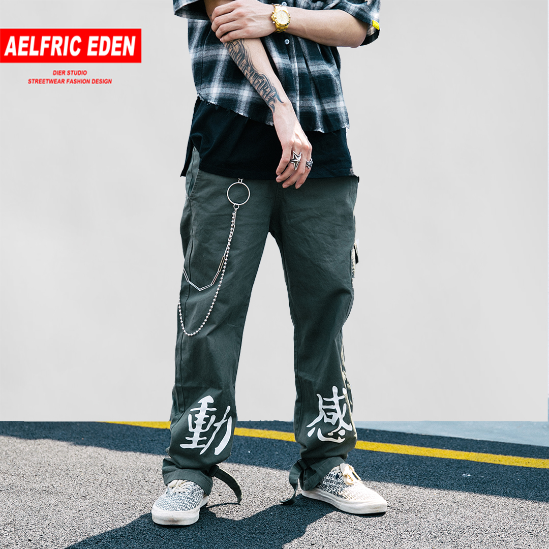 Professional Sale Aelfric Eden Wide Leg Pants Men Chinese Letter Printing Casual Joggers Fashion Man Trousers 2018 Autumn Hip Hop Streetwear As119