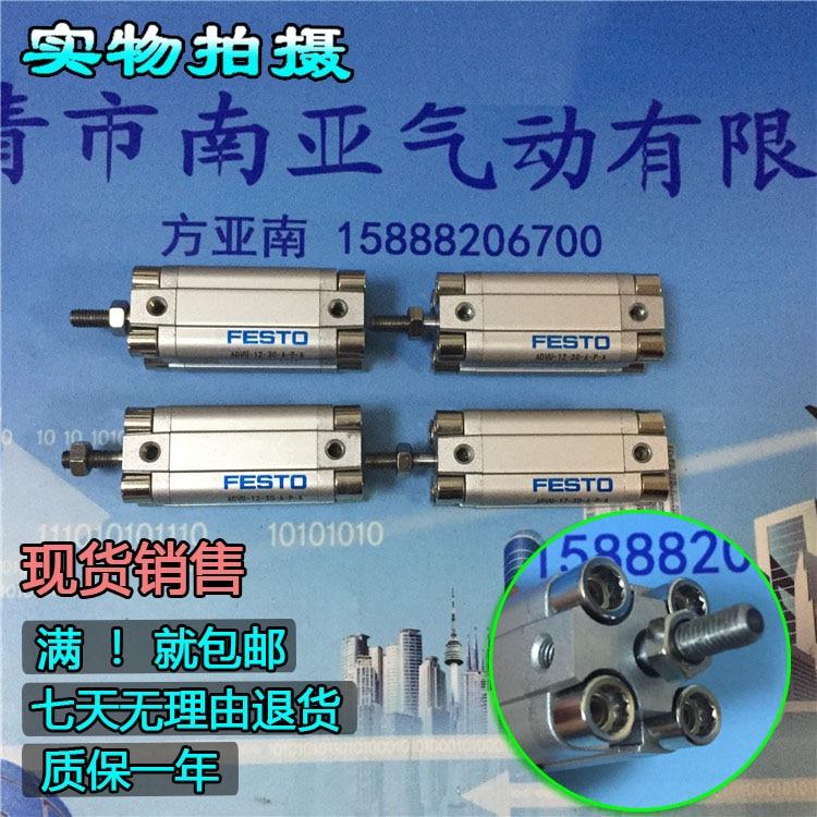 ADVU-12-20/25/30-A-P-A   FESTO Compact cylinders advu 12 20 25 30 p a festo compact cylinders