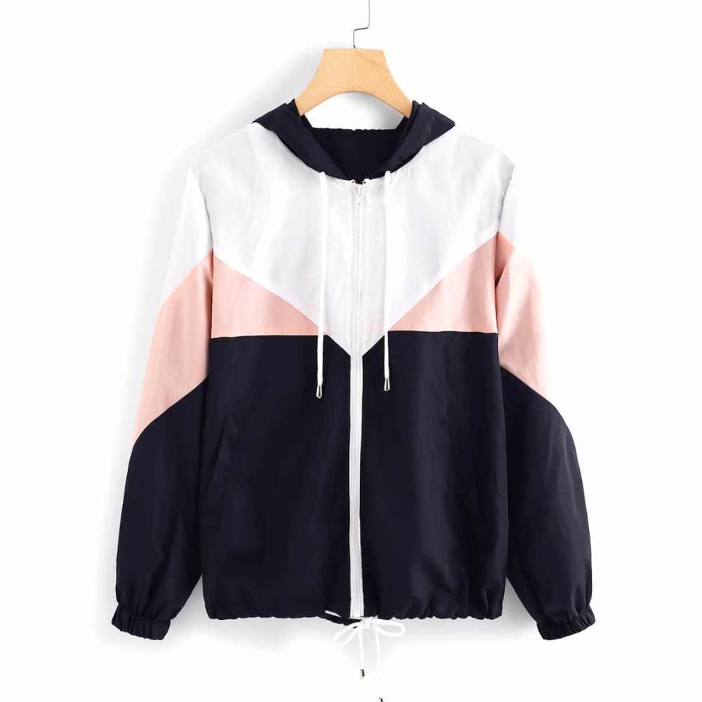 秋の新色ブロックコントラスト巾着フード付きピンクジャケット女性カジュアルコート 2018 秋服春アウター