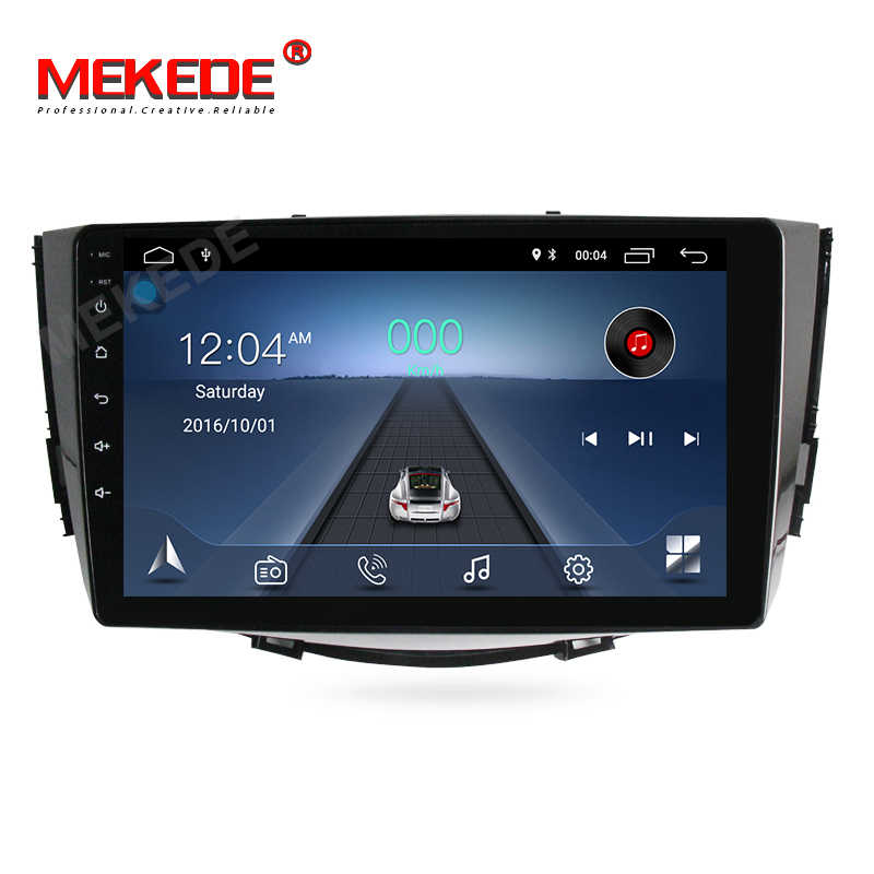 New arrival!Mekede 9inch HD1080 Car DVD GPS multimedia player For lifan X60 2012 2013 2014 2016 car DVD Navigation Radio Video