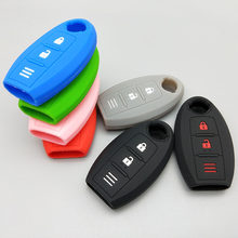 Car key Protect shell for Nissan 2017 2018 qashqai skyline Juke Alissa x-trail 2 button Remote Silicone Rubber cover case set(China)