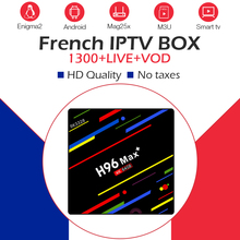 цена на H96max+ 32G/64G Android 8.1 tv box with 1200 live iptv subscriptions for Smart tv French Belgium Arabic Spain Iptv tv box free