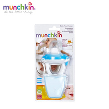 Munchkin Silicone Baby infant Food Feeder Baby Chew Infant Fruits Vegetables Pacifier Tool Color Random Send1 count