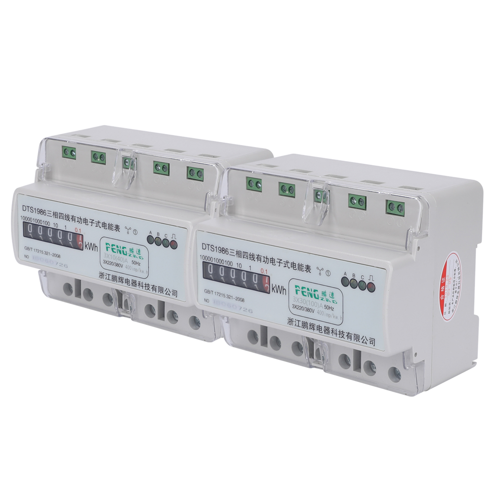 new most ideal counter display accurate three phase four wire Watt meter din rail energy meter