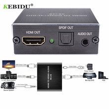 Kebidu HDMI Audio Extractor HDMI To HDMI And Optical TOSLINK Spdif + 3.5mm Stereo Audio Extractor Converter HDMI Audio Splitter
