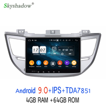 "DSP 10,"" Android 9,0 для hyundai IX35 TUCSON- 4 Гб ОЗУ 8 ядер 64 ГБ Автомобильный dvd-плеер gps naviga радио wifi Bluetooth 4,2"