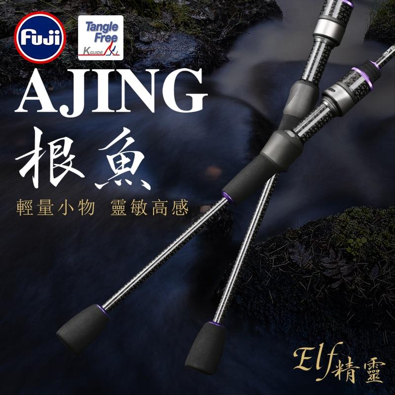TSURINOYA NEW Ultralight AJING Rod ELF Only Weight 65g UL L 1.83m 2.26m 2.49m 2 Secs ROCKFISH Lure Casting Spinning Fishing Rod|Fishing Rods|   - AliExpress