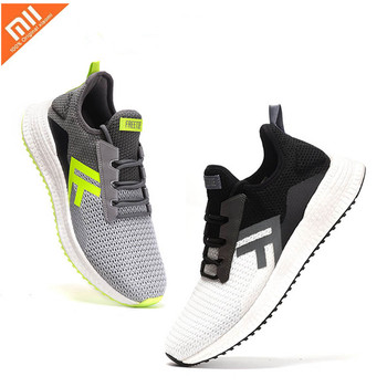 New Xiaomi mijia FREETIE sports shoes breathable mesh ETPU elasticity Knitting sports casual running shoes Sneaker