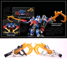 Lensple Spark Blaster & Double Hook for LT02 MPM-04 OP Upgrade Kit Transformation equipment Action Figure