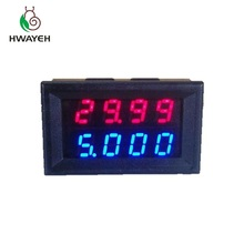 Digital DC Voltmeter Ammeter DC 200V 10A Voltage Current Meter Power Supply DC4V-28V Red Blue LED Dual Display Free Shipping vat 4300 dc 0 01 400v 0 1 300a multifunctional wireless digital bi directional voltage current power meter voltmeter vat 4300