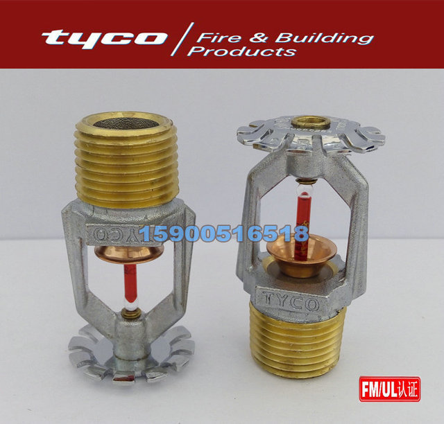 US $33 8 |NEW TY3231 Tyco fire sprinklers K5 6 Quick response droop type  nozzle 68 degrees Celsius FM/UL certification on Aliexpress com | Alibaba