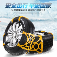 CAR TIRE UNTISKID SNOW CHAIN TRAFFIC SAFETY TPR AND TPU MATERIAL ONE PAIR SALE 2PIECES