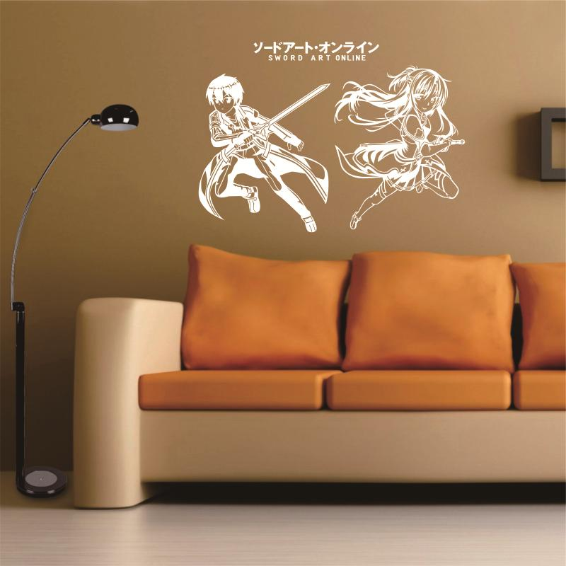 Sword domain comics and animation Sticker Logo Decal Vinyl Wall Decals Pegatina Quadro Parede Decor Mural Sticker