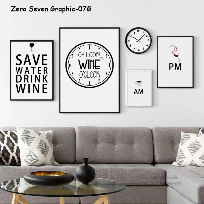 Time To Drink Coffee Wine A3 Canvas Painting Posters And Prints Living Room Dining Room Grally Wall Art Pictures Home Decoration Painting Calligraphy Aliexpress