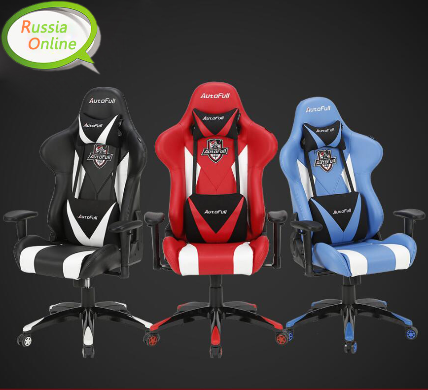 AutoFull gaming chair Lifting office chair home LOL computer Swivel  playing chair free shipping 240337 ergonomic chair quality pu wheel household office chair computer chair 3d thick cushion high breathable mesh