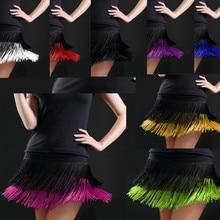 Ladies Latin dance skirt 2019 New Adult Dance Tassel Dress