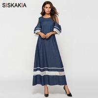 Siskakia ladies Denim Dress Blue cold shoulder Lace hollow out patchwork design A line long dress summer 2018 women maxi dresses