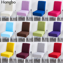 Hongbo Solid Colors Flexible Stretch Spandex Chair Cover For Wedding Party Elastic Multifunctional Dining Furniture Covers Home