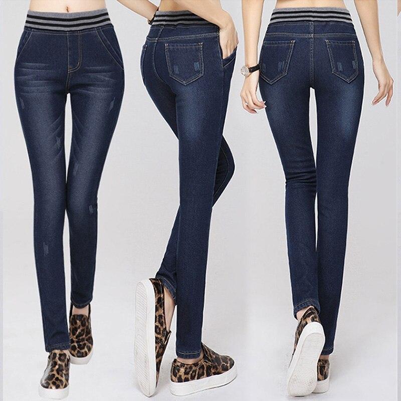 Autumn Woman Fashion Joker Pencil Pants Elastic Slim Denim Jeans for Women Breeches Overalls Vintage Female Torn Trousers