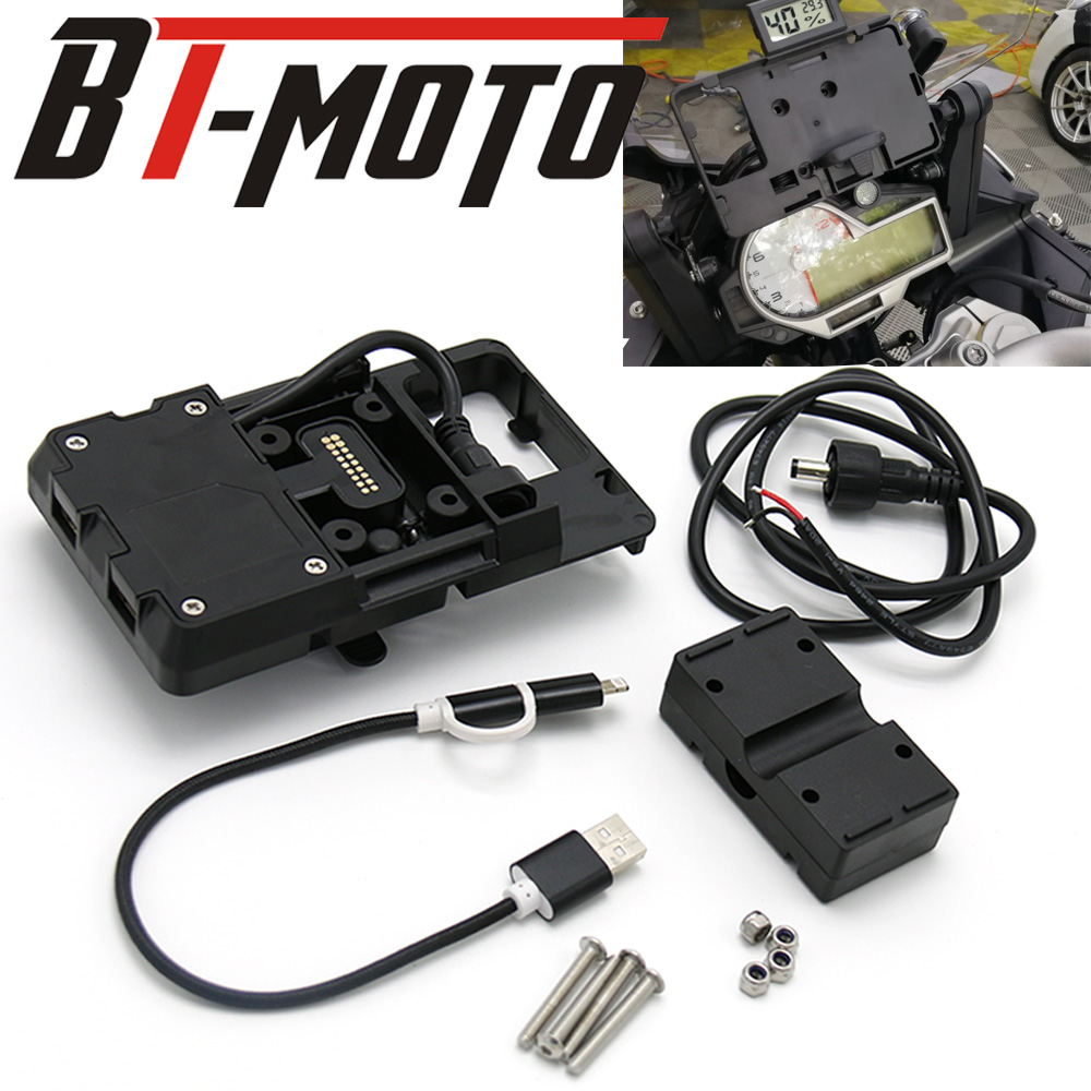 Motorcycle USB phone charging Mobile phone Navigation bracket for BMW R1200GS LC ADV adventure 2013-2019 14 15 16 17 18 R1200 GSMotorcycle USB phone charging Mobile phone Navigation bracket for BMW R1200GS LC ADV adventure 2013-2019 14 15 16 17 18 R1200 GS