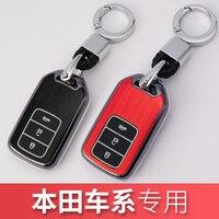 1x 3 Colors Aluminum Alloy Key Shell + Alloy Key Chain Rings Car Protective Case Cover Skin Shell For Honda HONDA Smart 2 Key