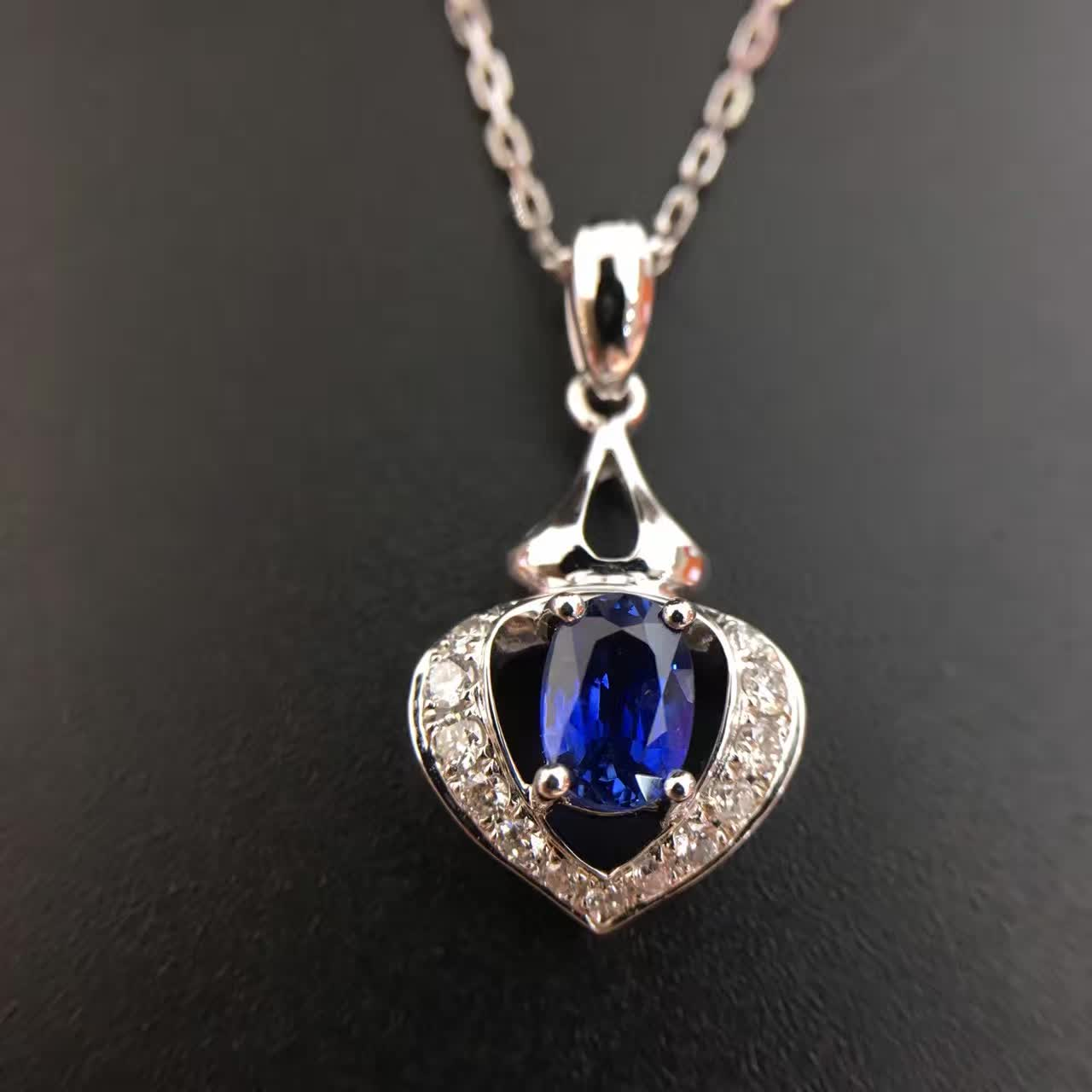0 691ct 0 144ct 18K White Gold Natural Sapphire and Pendant font b Necklace b font