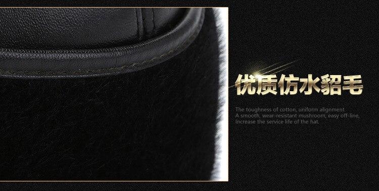 Leather hat sheep skin cap (10)