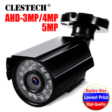 Metal CCTV AHD mini Camera 5MP 4MP 3MP 1080P SONY-IMX326 FULL Digital HD AHDH outdoor Waterproof IR night vision have Bullet 0 3mp mini ir night vision webcam cctv face detection usb camera with driver and software