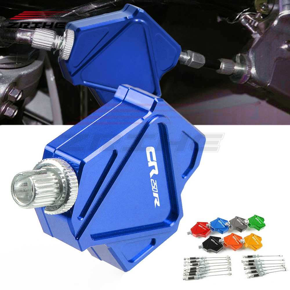 CNC алюминиевый мотоцикл трюк сцепление кабель Легкая система 1 комплект мото