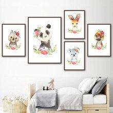 купить!  Медведь панда коала утка животных стены искусства отпечатки на холсте скандинавские плакаты  Лучший!