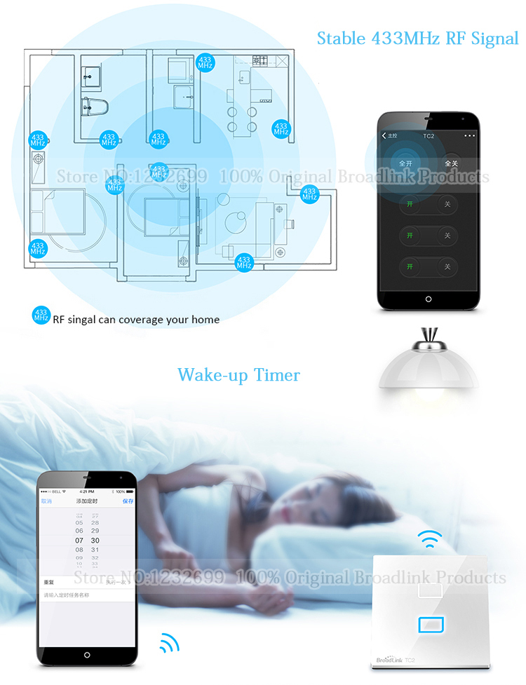 BroadLink 433Mhz Smart Home Wall Light Switch WiFi control from smart phone tc2-2-4-1.jpg