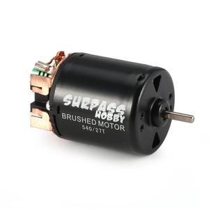 Image 4 - 540 27 t 브러시 모터 3.175mm 샤프트 1/10 rc 오프로드 레이싱 자동차 차량 부품 액세서리
