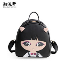 CHAOLIUBANG cartoon ear girl backpack leather school backpacks for teenage girls black/gray travel daypack mochila funny mochila
