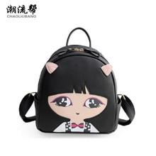 Chaoliubang с ушками для девочек рюкзак кожа Школьные рюкзаки для девочек-подростков черный/серый дорожный Рюкзак Mochila забавные Mochila