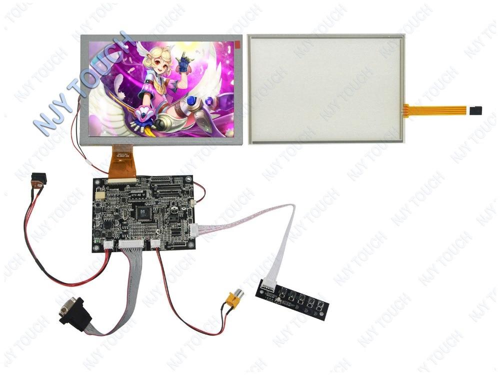"New 8"" A080SN01 V0 LCD Screen Panel +KYV N2 V1 Controller Board kit+Touch panel kit"