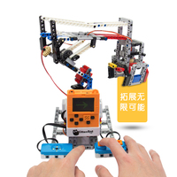 Robot - Shop Cheap Robot from China Robot Suppliers at Swiftflying