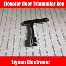 1 шт. новая версия лифт дверные ключи/треугольный ключ/Универсальный поезд ключ/поезд треугольный ключ