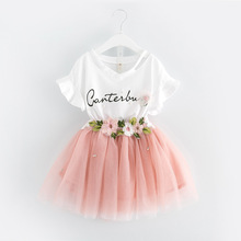 JOYHOPY Spring Outfits Baby clothes Girls Sets Fashion Flower Children Tracksuits CLothing Short Sleeve T shirts +Skirts suits