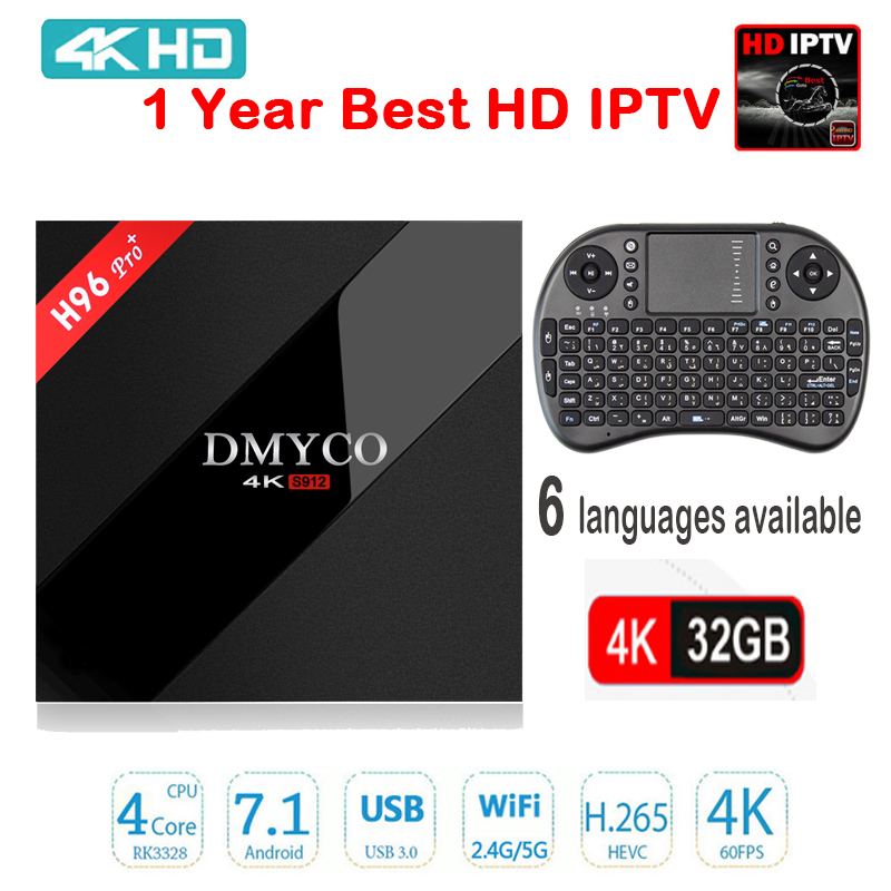 1 year iptv 3GB/32GB Android TV Box H96 Pro Plus Android 7.1 Amlogic S912 Octa core 4K H.265 Dual WIFI BT4.0 H96 Pro Set Top Box android tv box h96 pro plus 1pcs i8 keyboard amlogic s912 3gb 32gb quad core 4k wifi h 265 mini pc smart tv box set top box