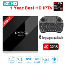 1 year iptv 3GB 32GB font b Android b font font b TV b font Box