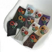 Женские зимние короткие шелковые носки, цветные Серебристые блестящие носки со стразами