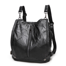 Wild fashion backpack female contracted trend Genuine leather stitching sheepskin casual shoulder bag multi-back method Women