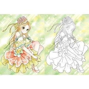 Image 3 - 6 本/セット落書きぬりえ子供かわいい美少女王女絵本マンガ女の子コミック漫画絵画