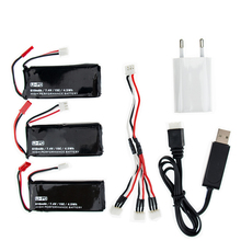 H502S  7.4V 610mAh lipo battery 15C 4.5Wh batteries 2 / 3pcs and charger JST plug For H502E rc Quadcopter drone Parts