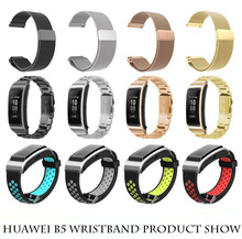 18 mm Huawei B5 Strap, Stable Steel Stainless Metal Watchband Substitute Bracelet for Huawei Sensible Watch B5 Wristband