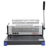 Office Machine 21 holes Binding Machine Stapler SD 220 Manual Combs Clamps Binder Molds Book Binding machine