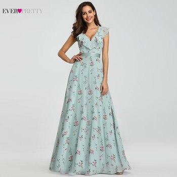 Vestidos Elegantes Para Dama De Honor De Estilo De