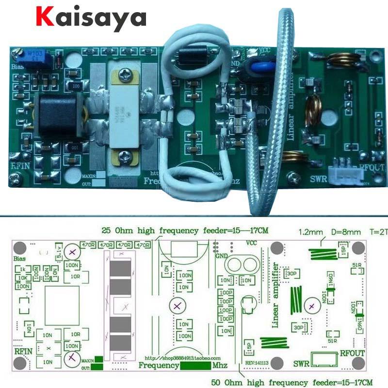 100W FM VHF 80Mhz-170Mhz RF Power Amplifier Board AMP DIY KITS For Ham Radio C4-001