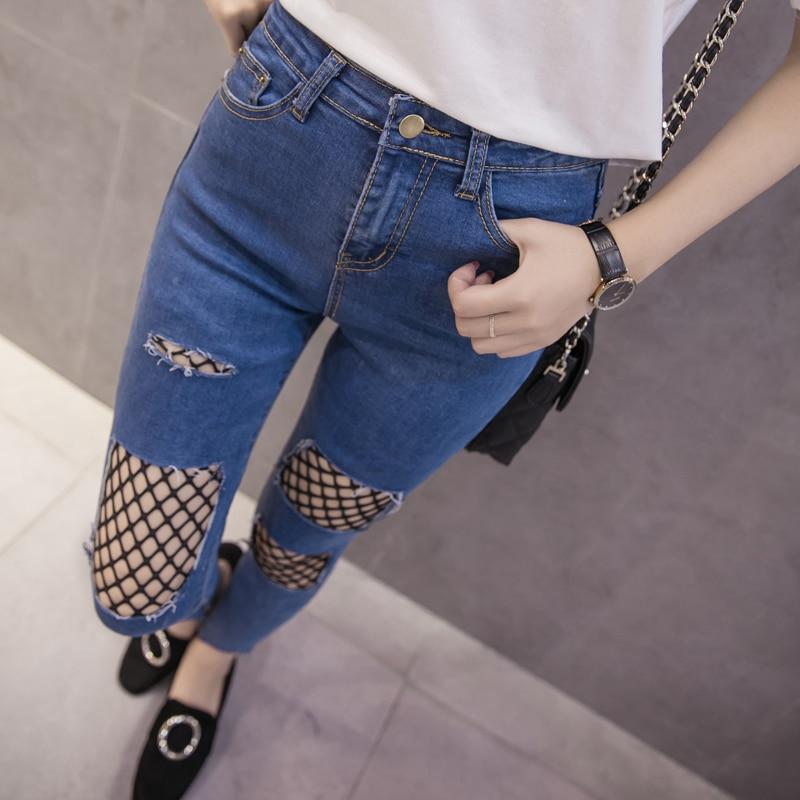 Net yarn jeans new female spring 2017 nets hole in stitching high waist pants of nine points grid joker feet pants