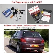Para Peugeot 307/308/308CC-Opinión Posterior Del Coche hasta La Cámara + = 2 en 1 Alarma Visual Aparcamiento Sensores de Aparcamiento sistema